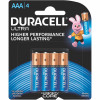 DURACELL ULTRA BATTERY AAA - Pack of 4